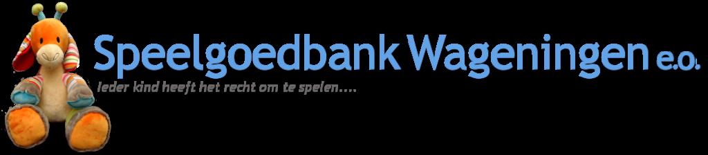 Logo Speelgoedbank Wageningen